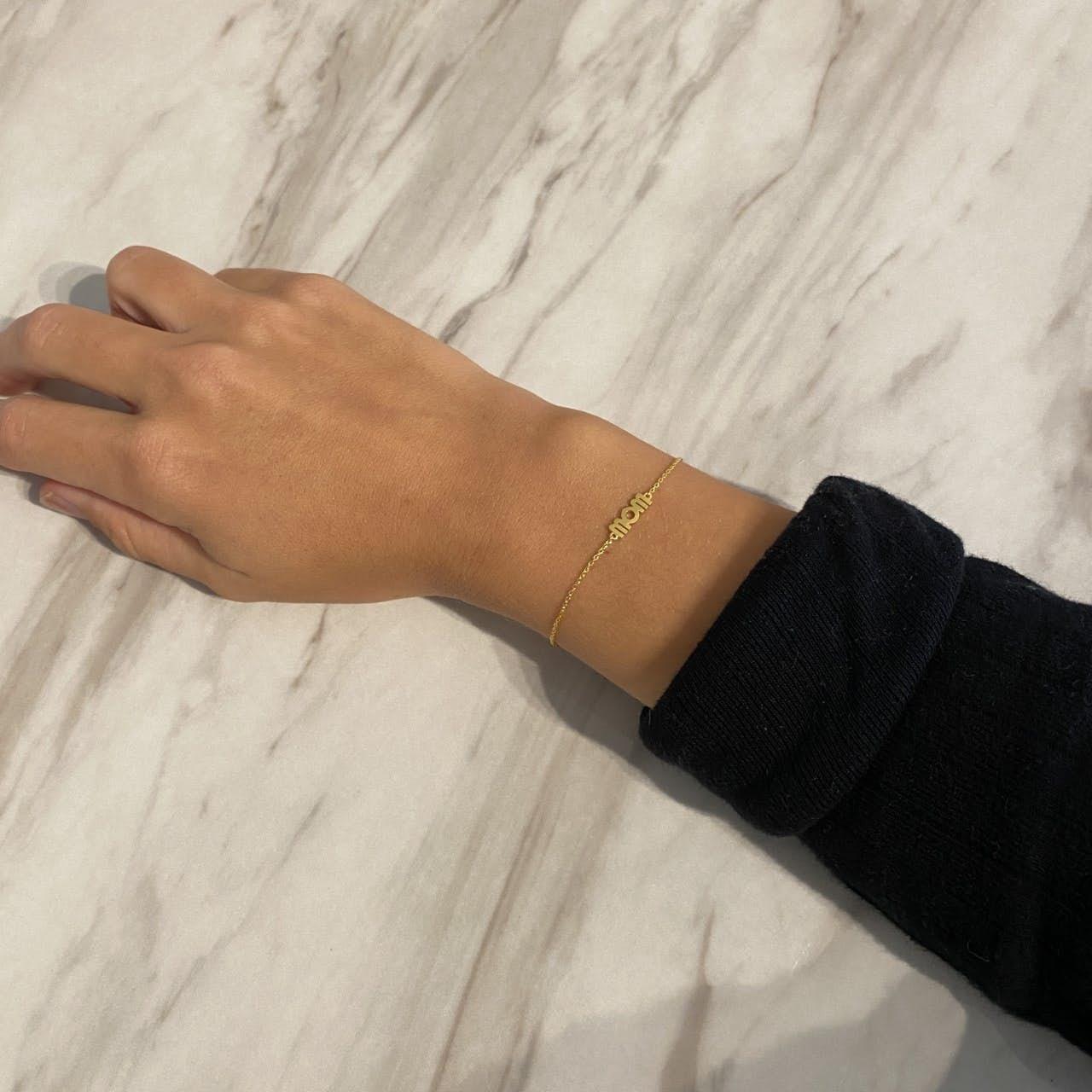 Wow Mom Bracelet
